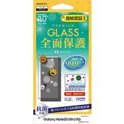 3HPS2718GN20U [Galaxy Note20 Ultra 5G 用 3Dガラスパネル 全面保護 抗菌 ブラック 指紋認証対応 光沢]