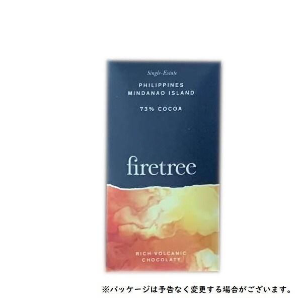 firetree フィリピン ミンダナオ島 73% ミニ チョコレート