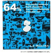 La Moliona ダークチョコレートバー カカオ64%