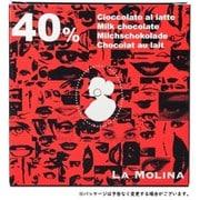 La Moliona ミルクチョコレートバー カカオ40%