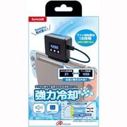 ANS-SW120 [Switchドック用 温度センサー付き冷却ファン]