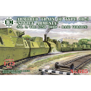 UU72685 露・OB-3型装甲列車 ソビエト・アルメニア [1/72スケール プラモデル]