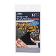 K2520-TRYTB-G101 [トレシー クリーニングクロス タブレット用 グレー]