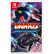 DARIUS COZMIC REVELATION(ダライアス コズミック リベレーション) 通常版 [Nintendo Switchソフト]