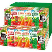 TY-50G [野菜飲料詰め合わせ 48本入(1日分の野菜 200ml×16本・充実野菜 トマトミックス 200ml×8本・充実野菜 緑黄色ミックス 200ml×16本・充実野菜 緑の野菜ミックス 200ml×8本)]