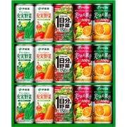YMK-20G [100%果汁飲料・野菜飲料詰め合わせ 15本入(充実野菜 緑の野菜ミックス 190g×3本・充実野菜 緑黄色ミックス 190g×3本・1日分の野菜 190g×3本・実のある果汁フルーツミックス 190g×3本・実のある果汁オレンジミックス 190g×3本)]