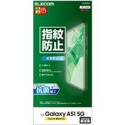 PM-G205FLF [Galaxy A51 5G 用 保護フィルム/指紋防止/反射防止]