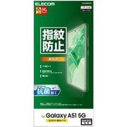 PM-G205FLFG [Galaxy A51 5G 用 保護フィルム/指紋防止/高光沢]