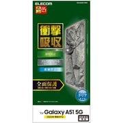 PM-G205FLFPRN [Galaxy A51 5G 用 保護フィルム/フルカバー/衝撃吸収/透明/指紋防止/反射防止]