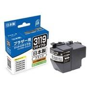 JIT-B3119B [ブラザーLC3119BK互換 日本製リサイクルインクカートリッジ]