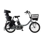 PA20BSPR ソリッドグレー [電動アシスト自転車 PAS Babby un SP(パス バビー アン スーパー) 20型 内装3段変速 15.4Ah リヤチャイルドシート標準装備]