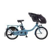 PA20KSP [電動アシスト自転車 PAS Kiss mini un SP パス キッス ミニ アン スーパー 20型 内装3段変速 15.4Ah パウダーブルー2]