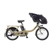 PA20KSP [電動アシスト自転車 PAS Kiss mini un SP パス キッス ミニ アン スーパー 20型 内装3段変速 15.4Ah マットカフェベージュ]