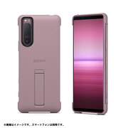 XQZ-CBAD/PJPCX [Xperia 5 II 用 純正カバー Style Cover with Stand ピンク]