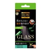 RT-GA21F/BSHG [Galaxy A21 / Galaxy A20 用 ガラスフィルム 防埃 10H ソーダガラス 反射防止]