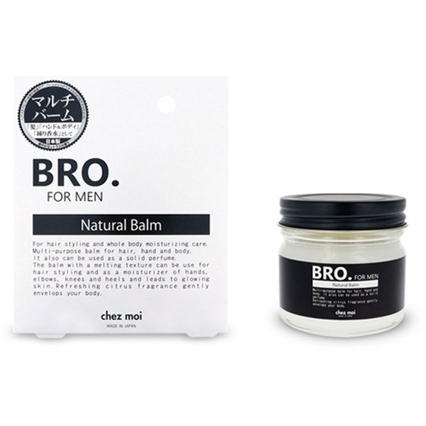 BRO.FOR MEN Natural Balm [マルチバーム]