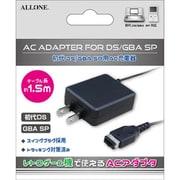 ALG-DSGACK [初代DS/GBA SP用AC充電器]