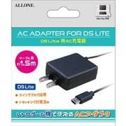 ALG-DSLACK [DS Lite用AC充電器]