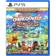 Overcooked!王国のフルコース [PS5ソフト]