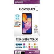 T2733GSA21 [Galaxy A21 用 保護フィルム 反射防止]