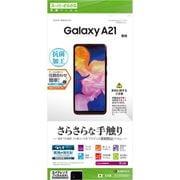 R2735GSA21 [Galaxy A21 用 保護フィルム さらさら反射防止]