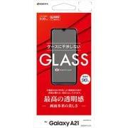 GP2741GSA21 [Galaxy A21 用 ガラスパネル AGC 0.33mm 光沢]