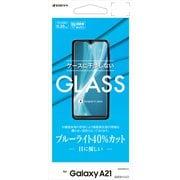 GE2742GSA21 [Galaxy A21 用 ガラスパネル AGC 0.33mm ブルーライトカット]