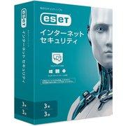 ESET インターネット セキュリティ 3台3年
