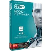 ESET NOD32アンチウイルス 更新
