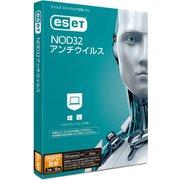 ESET NOD32アンチウイルス 5PC