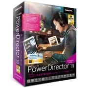 PowerDirector 19 UltimateSuite 乗換/UPG [Windowsソフト]