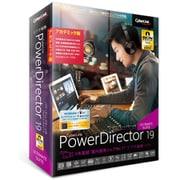 PowerDirector 19 UltimateSuite アカデミック [Windowsソフト]