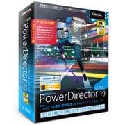 PowerDirector 19 Ultra アカデミック [Windowsソフト]