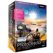 PhotoDirector 12 Ultra 乗換え・アップグレード版 [Windowsソフト]