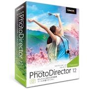 PhotoDirector 12 Standard 通常版 [Windowsソフト]