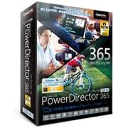 PowerDirector 365 1年版(2021年版) [Windowsソフト]
