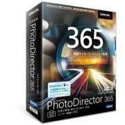 PhotoDirector 365 1年版(2021年版) [Windowsソフト]