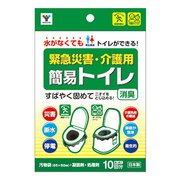 YKT-10 [緊急災害・介護用 簡易トイレ10回分]