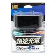 OWL-CCUCD2D-BK [USB PD30W対応 ダイレクトタイプ シガーソケット USB Type-A+USB Type-C+アクセサリーソケット×2 USB 車載充電器 ブラック]