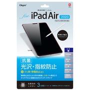 TBF-IPA20FLS [iPad Air(2020)/iPad Pro 11(2020/2018) 用 液晶保護フィルム 光沢/指紋防止]
