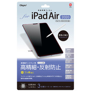 TBF-IPA20FLH [iPad Air(2020)/iPad Pro 11(2020/2018) 用 液晶保護フィルム 高精細/反射防止]