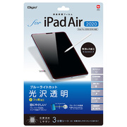 TBF-IPA20FLKBC [iPad Air(2020)/iPad Pro 11(2020/2018) 用 液晶保護フィルム 光沢/透明/ブルーライトカット]