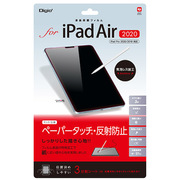 TBF-IPA20FLGPA [iPad Air(2020)/iPad Pro 11(2020/2018) 用 液晶保護フィルム ペーパータッチ/反射防止]