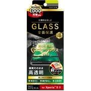 TR-XP206-GHF-GOCCBK [Xperia 5 II 用 気泡ゼロ 立体成型シームレスガラス ゴリラガラス ブラック 高透明]