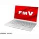 FMVU75E3WC [ノートパソコン LIFEBOOK UHシリーズ/13.3型ワイド/Ryzen7 4700U/メモリ 8GB/SSD 512GB/Windows 10 Home 64ビット/Office Home and Business 2019/シルバーホワイト/ヨドバシカメラ限定モデル]