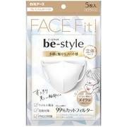 ビースタイル 立体マスク ふつうサイズ プレミアムホワイト 5枚