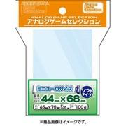 AGS-SL202 アナログゲームセレクション スリーブ ソフトタイプ ミニユーロサイズ [トレーディングカード用品]
