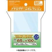 AGS-SL204 アナログゲームセレクション スリーブ ソフトタイプ ワンダーサイズ [トレーディングカード用品]