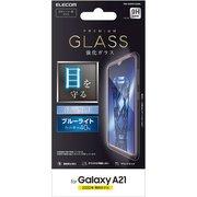 PM-G204FLGGBL [Galaxy A21 用 ガラスフィルム/0.33mm/ブルーライトカット]