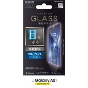 PM-G204FLGGBLM [Galaxy A21 用 ガラスフィルム/0.33mm/ブルーライトカット/反射防止]